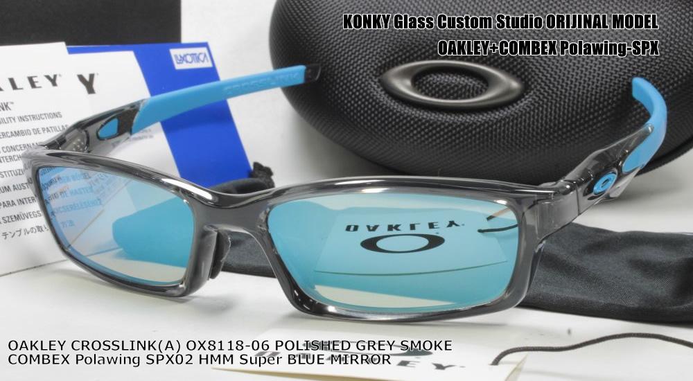 オークリー サングラス カスタム偏光 OAKLEY CROSSLINK(A) OX8118-06 COMBEX コンベックス Polawing SPX02 HMM ドゥーブル SUPER BLUEミラー