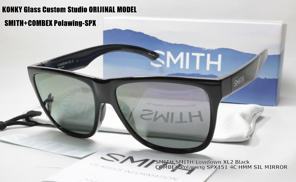 カスタム偏光サングラス スミス SMITH Lowdown XL2 Black ローダウン/ COMBEX Polawing SPX151 CR 4C HMM ディープグレイ88 SILミラー