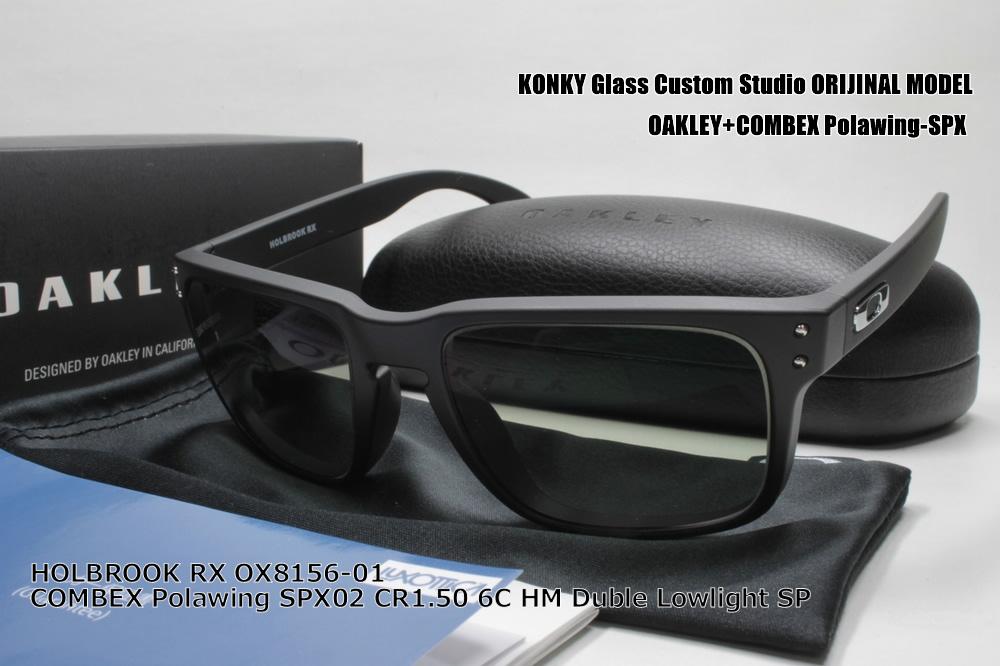 オークリー サングラス カスタム偏光 OAKLEY HOLBROOK RX ホルブルック OX8156-01 / COMBEX コンベックス Polawing SPX02 CR 1.50 6C HM LowlightSP