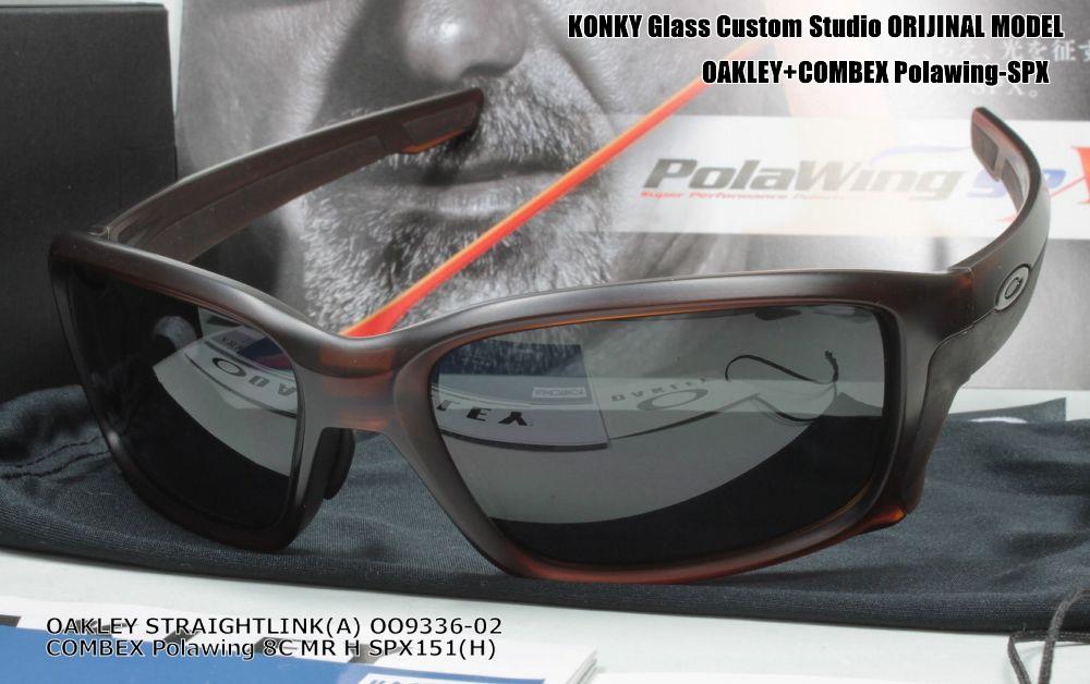 オークリー カスタム偏光サングラス OAKLEY STRAIGHTLINK(A) ストレートリンク OO9336-02 / COMBEX Polawing SPX151 8C(H)8C