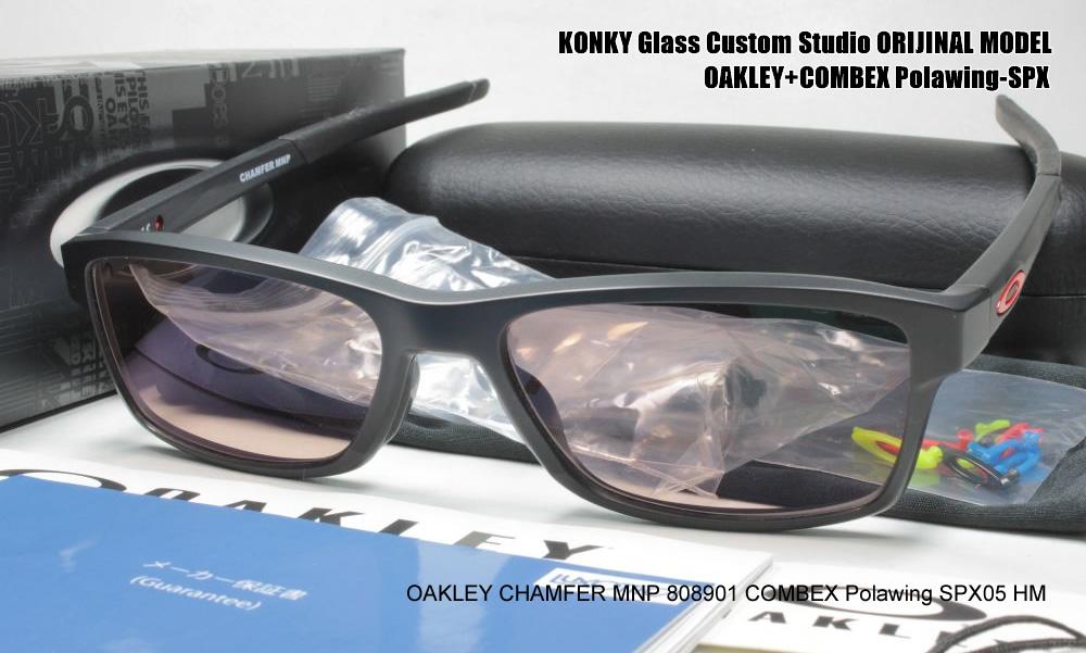 オークリー サングラス カスタム偏光 OAKLEY CHAMFER MNP 808901 COMBEX コンベックス Polawing SPX05 HM(ハードマルチコート)