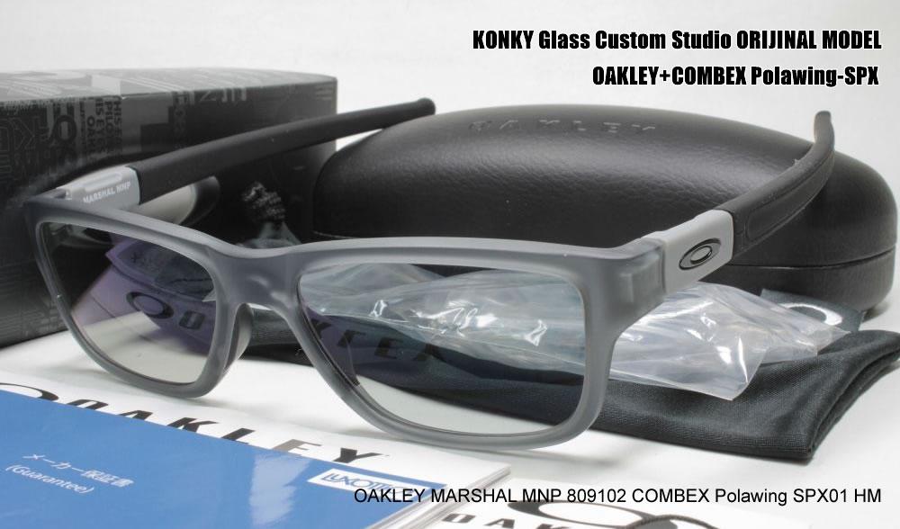 オークリー サングラス カスタム偏光 OAKLEY MARSHAL MNP 809102 COMBEX コンベックス Polawing SPX01 HM(ハードマルチコート)