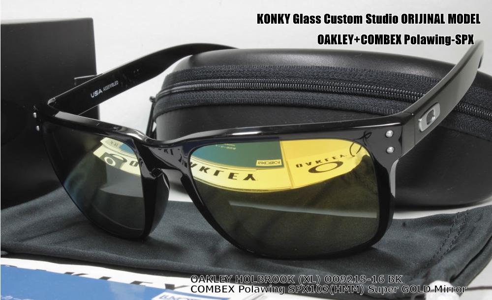 オークリー カスタム偏光サングラス OAKLEY HOLBROOK XL ホルブルック OO9417-16 / COMBEX コンベックス Polawing SPX103(HMM) SuperGOLD Mirror