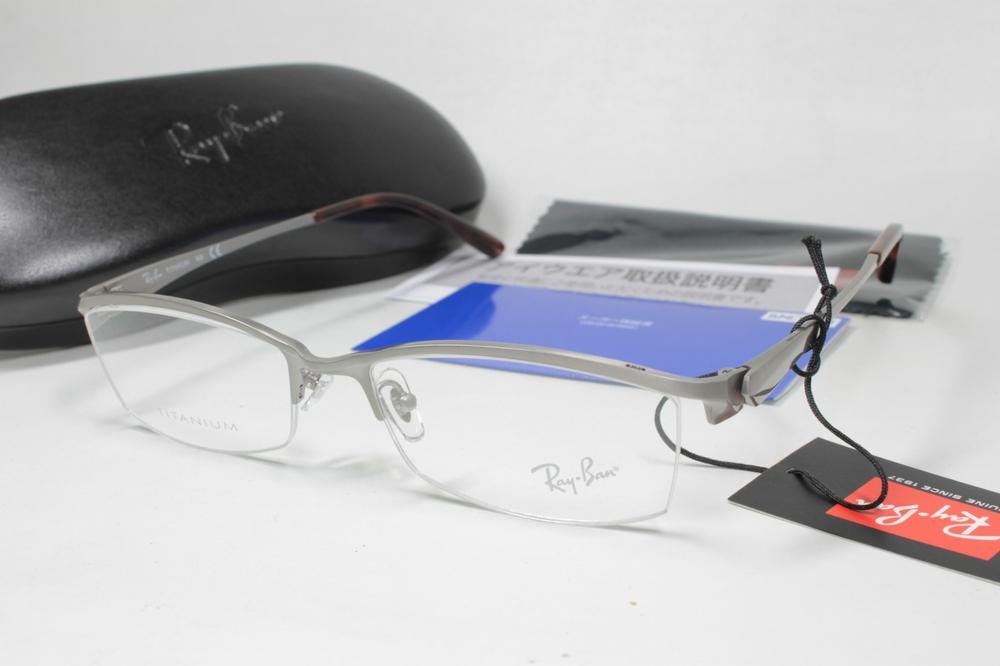 メガネ用度付きレンズ無料 Ray-Ban レイバン フレーム RAYBAN RX8723D 1167 55