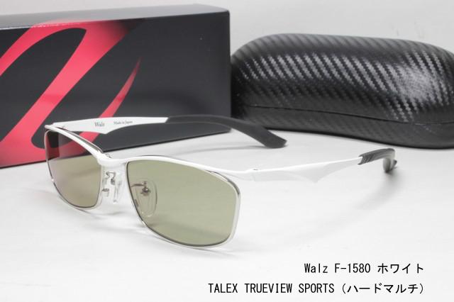 ZEAL OPTICS ジール オプティクス 偏光 サングラス Walz ワルツ F 1580 ホワイト トゥルービュースポーツ TVS