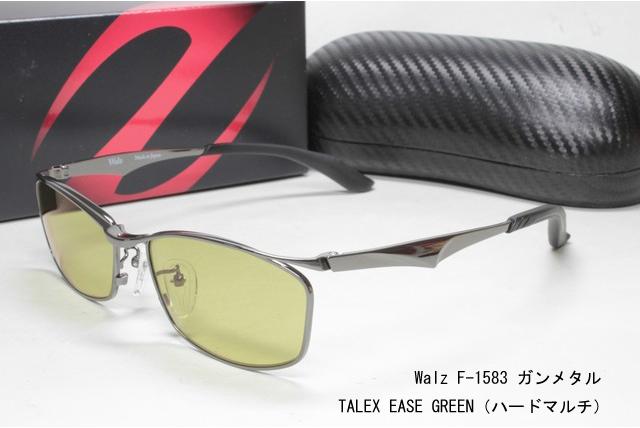ZEAL OPTICS ジールオプティクス 偏光サングラス TALEXレンズ Walz ワルツ F 1583 ガンメタル イーズグリーン EG