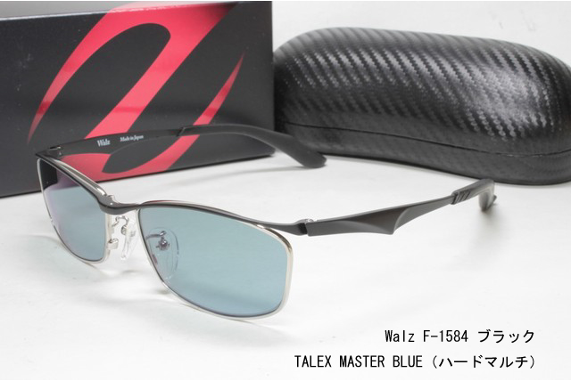 ZEAL OPTICS ジール オプティクス 偏光 サングラス Walz ワルツ F 1584 ブラック マスターブルー MB