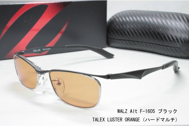 ZEAL OPTICS ジールオプティクス 偏光サングラス TALEXレンズ Walz Alt ワルツオルタ F 1605 ブラック ラスターオレンジ LO