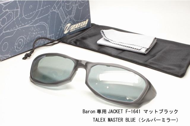 ZEAL OPTICS ジールオプティクス 偏光サングラス TALEXレンズ Baronバロン専用JACKET ジャケット F 1641 マットブラック マスターブルー/シルバーミラー MB/SI