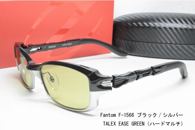 ZEAL OPTICS ジールオプティクス 偏光サングラス TALEXレンズ Fantom ファントム F 1566 BLACK/SILVER イーズグリーン EG