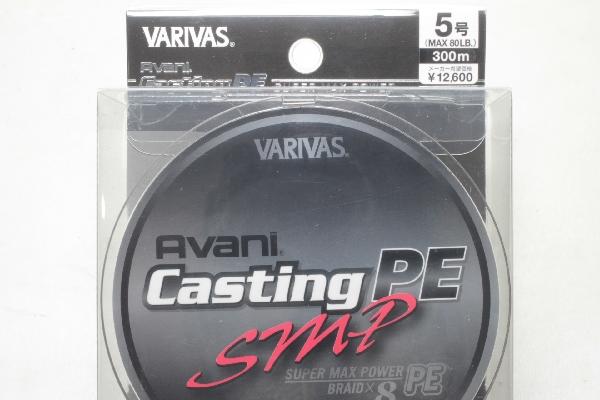 モーリス VARIVASアバニ キャスティングPE SMP 5号 300m