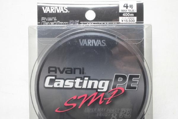 全国送料無料商品 1着でも送料無料 モーリス VARIVASアバニ キャスティングPE 激安価格と即納で通信販売 400m 4号 SMP