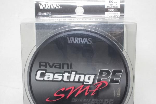 モーリス VARIVASアバニ キャスティングPE SMP 6号 500m