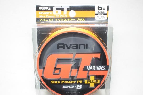 代引き手数料無料 モーリス VARIVASアバニ VARIVASアバニ GT マックスパワープラス GT 400m 6号 400m, 仁摩町:713857dd --- business.personalco5.dominiotemporario.com