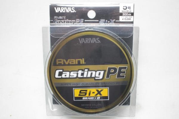 モーリス VARIVASアバニ キャスティングPE Si X 5号 300m