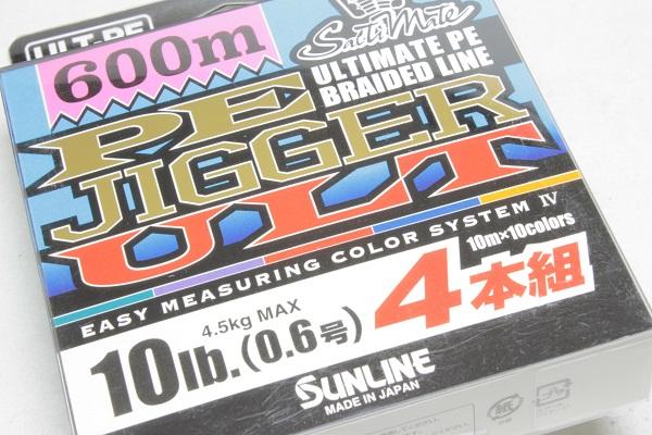 サンライン PEジガー ULT 4本組 0.6号10lb 600m