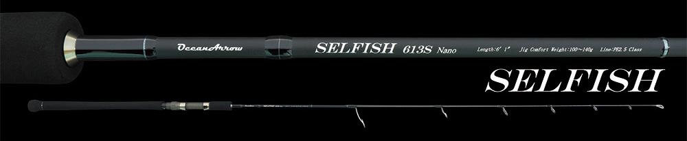 RippleFisher SELFISH 613S Nano (Standard Model) リップルフィッシャー セルフィッシュ
