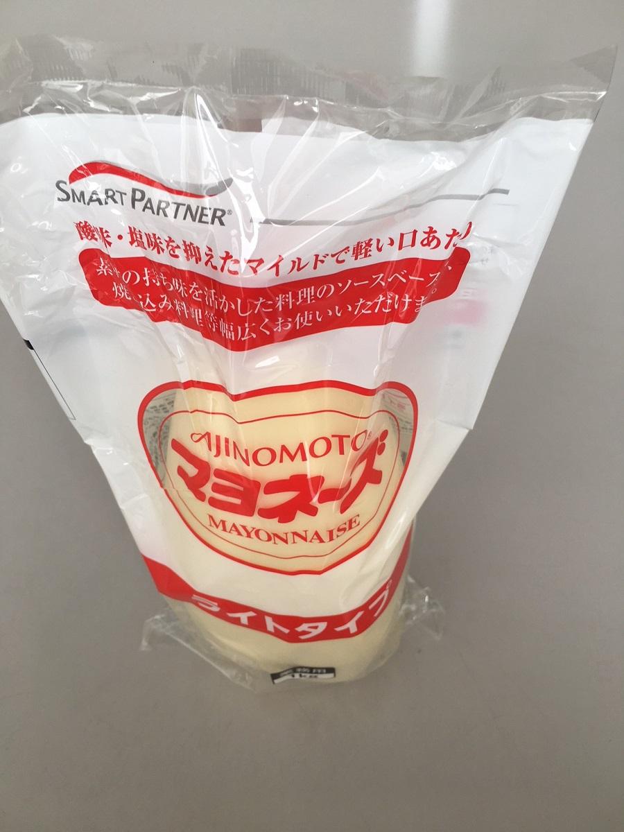 年末年始大決算 ●スーパーSALE● セール期間限定 酸味 塩味をおさえたマイルドで軽い口あたりでありながら しっかりとしたコクのあるマヨネーズです 大容量 味の素 AJINOMOTO マヨネーズライトタイプ 1kgチューブ 業務用