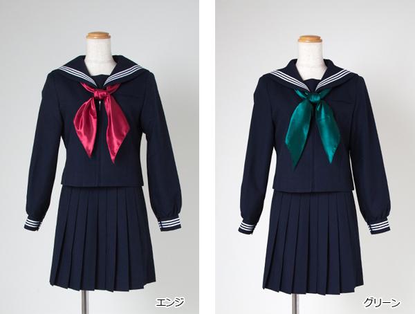 Sailor scarf