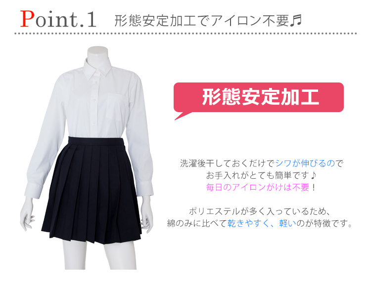 Shirt long sleeve two sheets set