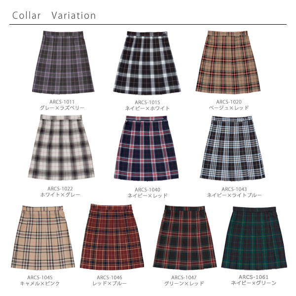 83c5c70e27 ... School skirt school uniform skirt high school student student Junior  High School pleats school skirt school ...