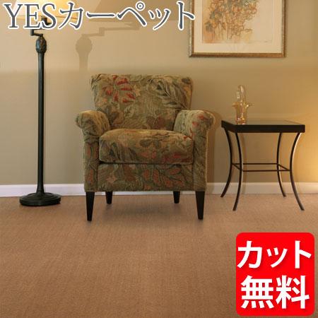 【お買い物マラソン 8月】 アスワン YESカーペット アスディパー 本間6帖 286cm×382cm 6畳