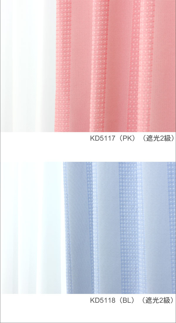 Represented In Three Dimensional Waffle Effect Fabric Strip With Blue Stripe Design Blackout Curtains Tend To Be Dark Color Not Bright Has 4 Colors