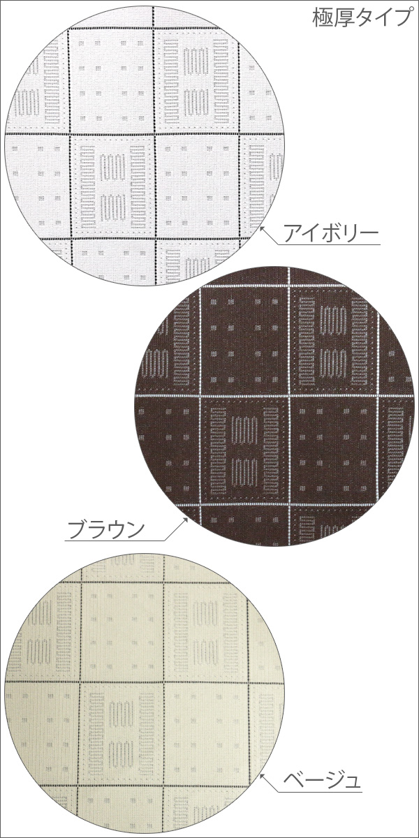 パタパタカーテン プレミアム(極厚生地) 簡単間仕切り 省エネ 目隠しカーテン 幅100cm×丈200cm  アコーディオン カーテン
