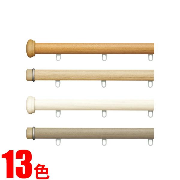 カーテンレール ビバーチェ、ファンティア 2.1m ダブル正面付けセット (フィニアルSシリーズ)タチカワ