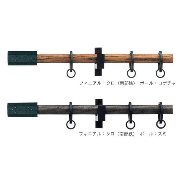 タチカワ カーテンレール ミヤビ フィニアルC 3.1m シングル正面付けセット