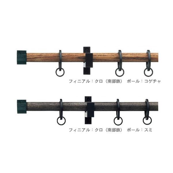 タチカワ カーテンレール ミヤビ プレーンフィニアルB 3.1m シングル正面付けセット