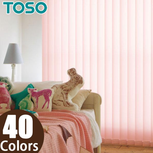 TOSO(トーソー) デュアル バーチカルブラインド コルト 縦のラインが美しく、お部屋を広くみせてくれます。 縦型ブラインド コルト TF6441~TF6480 羽幅80mm 標準 バーチカルブラインド TOSO 幅30cm~120cm×丈101cm~140cm