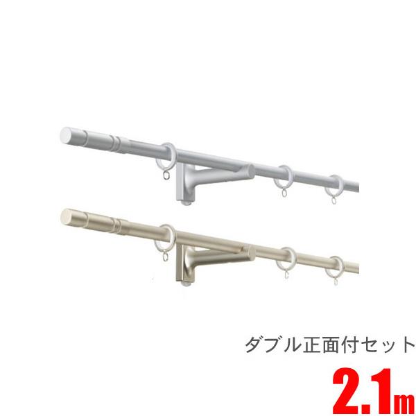 タチカワ カーテンレール セレント16 フィニアルL 2.1m ダブル正面付けセット