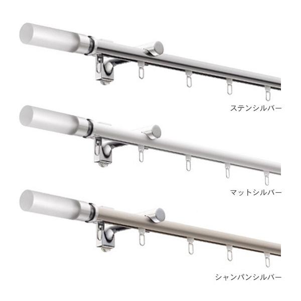 タチカワ カーテンレール セレント22EX フィニアルC 2.1m シングル正面付け(ランナー仕様)セット