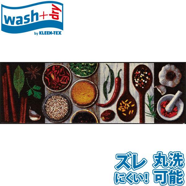 ウォッシュアンドドライ マット Hot Spices 60cm×180cm キッチンマット ウェルカムマット