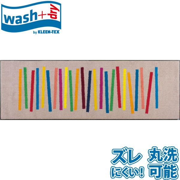 ウォッシュアンドドライ マット Mixed Stripes 60cm×180cm キッチンマット ウェルカムマット