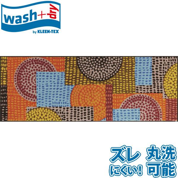 ウォッシュアンドドライ マット Ethno Pop 70cm×190cm ウェルカムマット