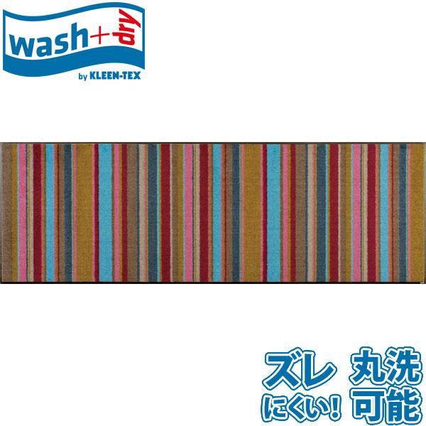ウォッシュアンドドライ マット Stripes 60cm×180cm キッチンマット ウェルカムマット
