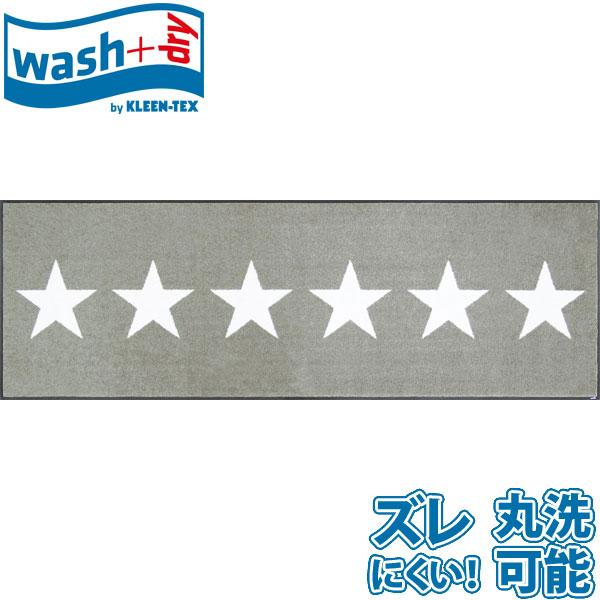 ウォッシュアンドドライ マット Stars sand 60cm×180cm キッチンマット ウェルカムマット