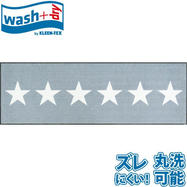 ウォッシュアンドドライ マット Stars grey 60cm×180cm キッチンマット ウェルカムマット