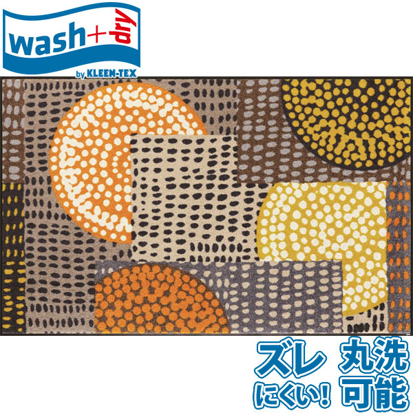玄関マット ウォッシュアンドドライ マット Ethno Pop orange 110cm×175cm 屋外 室内どちらにも対応