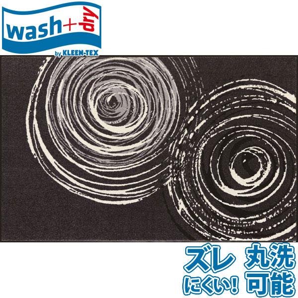 玄関マット ウォッシュアンドドライ マット Swirl 110cm×175cm 屋外 室内どちらにも対応
