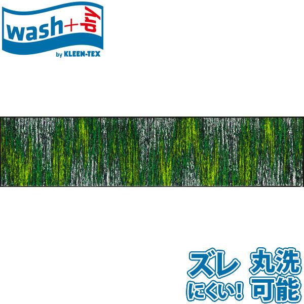 玄関マット ウォッシュアンドドライ マット Scratchy green 60cm×260cm 屋外 室内どちらにも対応