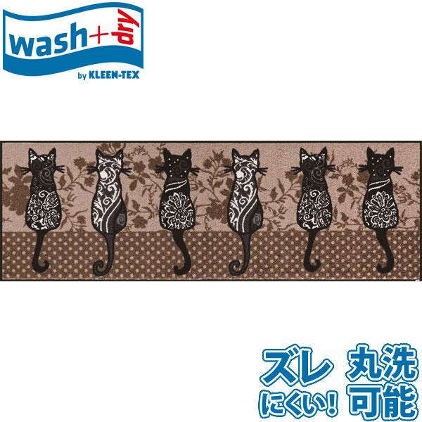 ウォッシュアンドドライ マット Katzenbande 60cm×180cm キッチンマット ウェルカムマット