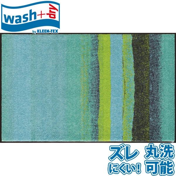 ウォッシュアンドドライ マット Medley acqua 75cm×120cm ウェルカムマット