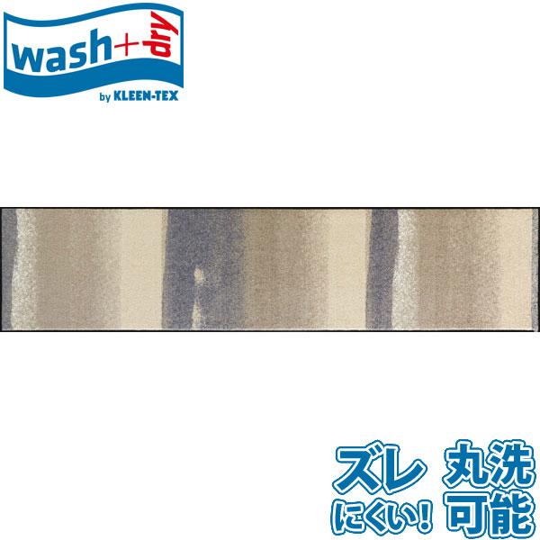 ウォッシュアンドドライ マット Medley beige 60cm×260cm ウェルカムマット