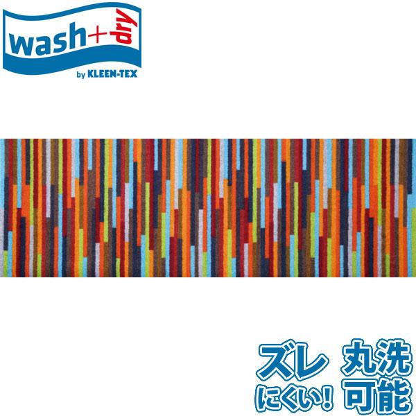 ウォッシュアンドドライ マット Mikado Stripes 60cm×180cm キッチンマット ウェルカムマット