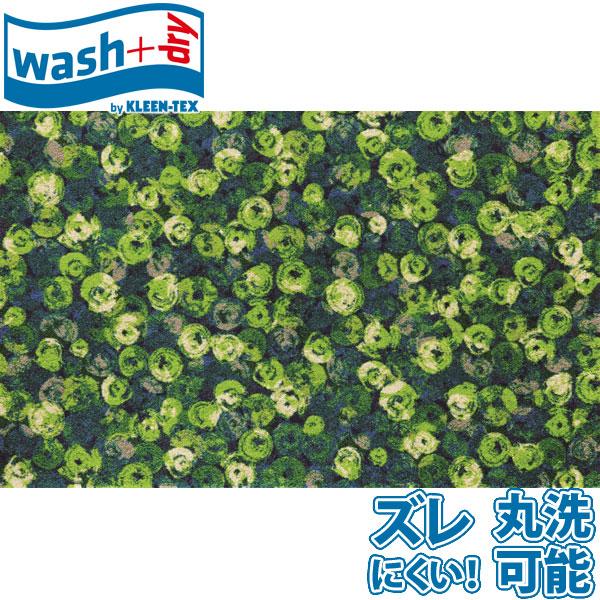 玄関マット ウォッシュアンドドライ マット Punilla green 110cm×175cm 屋外 室内どちらにも対応