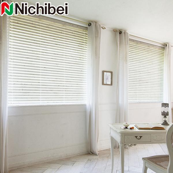 クレール50 コード式 木製ブラインド ウッドブラインド グレイン・アンティーク・エイジング ニチベイ 幅141~160cm×丈121~140cm