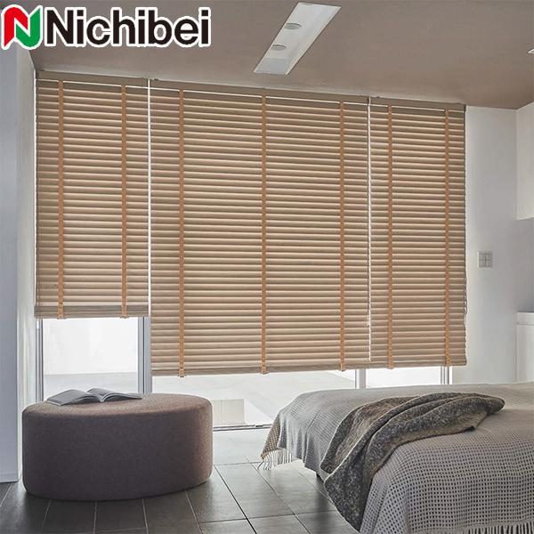 ニチベイ 木製ブラインド グレイン・アンティーク・エイジング クレール50F(ラダーテープ)ループコード式 幅49~80cm×丈301~320cm
